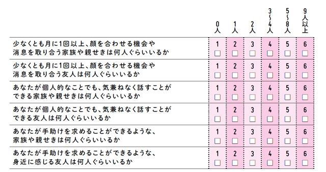 61-1.jpg