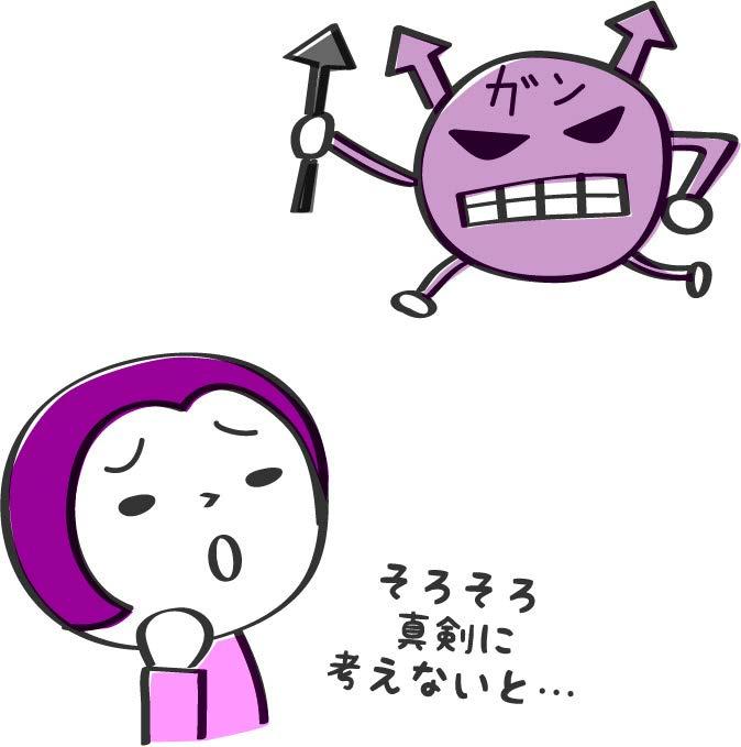 オトナ女子_ページ_064_画像_0001.jpg