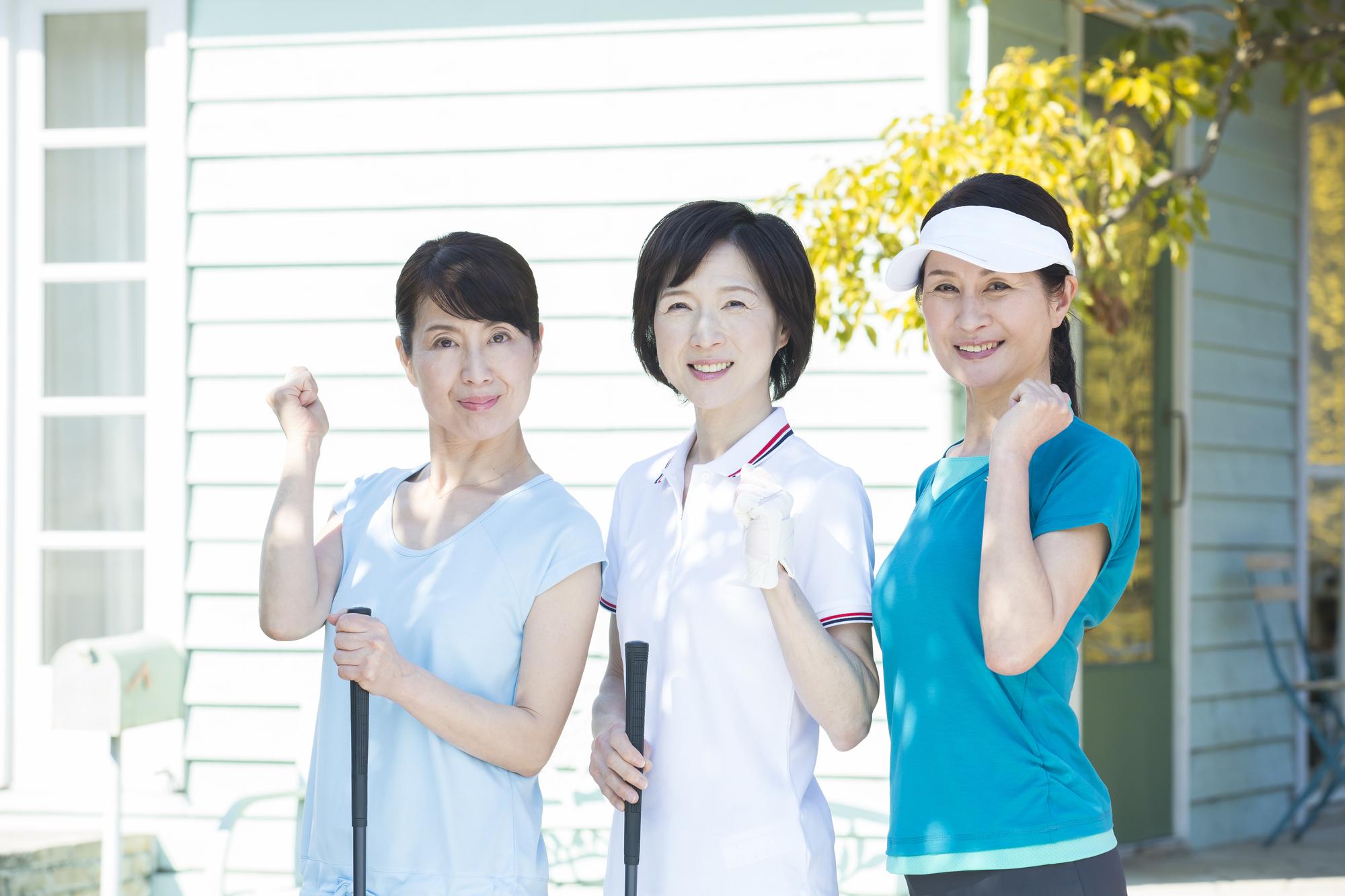 友人VSお金VS健康・・・ 50代のアクティブ女性が求めるものって?