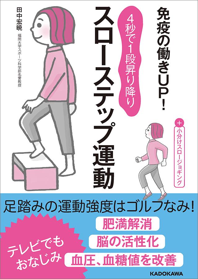 書影_改2.jpg
