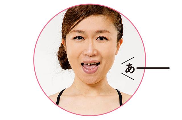 顔色も良くなる!腎臓を活性化する「あうん呼吸」のススメ
