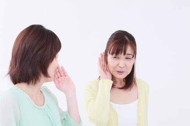 あなたの「聴力」衰えていませんか? 知っておきたい「難聴」の基準
