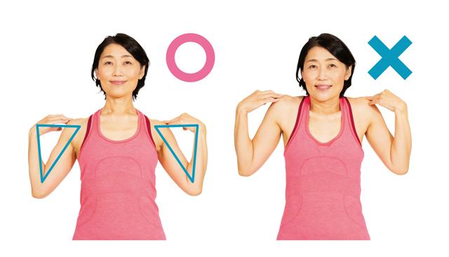 キレイな姿勢作りに!ラジオ体操「腕を上下に伸ばす運動」のやり方/医師が解説!ラジオ体操(8)