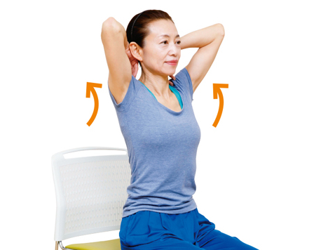 大きな動きで肩甲骨をほぐして!肩こり解消「ひじ肩ぐるぐる体操」