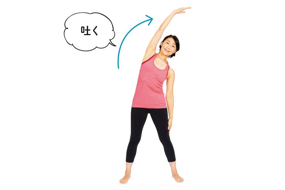「脇腹」に効く!ラジオ体操「体を横に曲げる運動」のやり方/医師が解説!ラジオ体操(5)