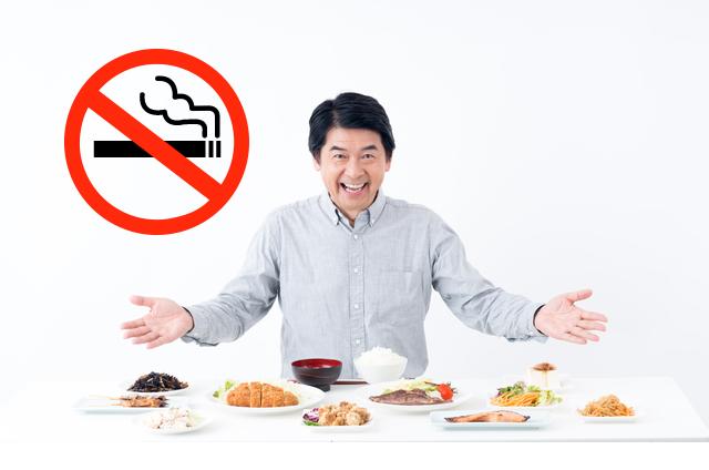 禁煙後は食欲が旺盛になり、太るって本当?/高谷典秀先生「なんでも健康相談」