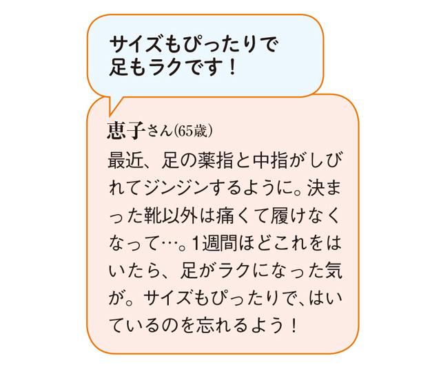 2104_P041_03.jpg