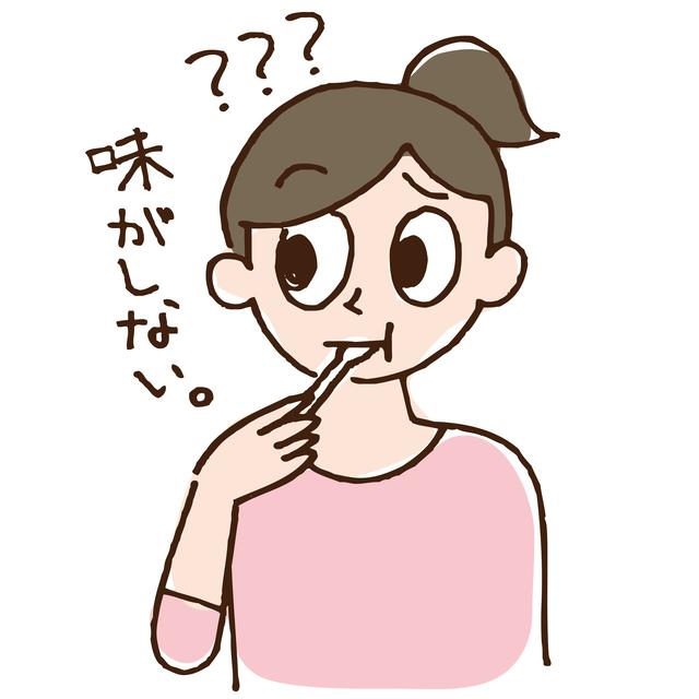 何を食べても味が薄く感じる。「味覚障害」の原因の多くは亜鉛不足!