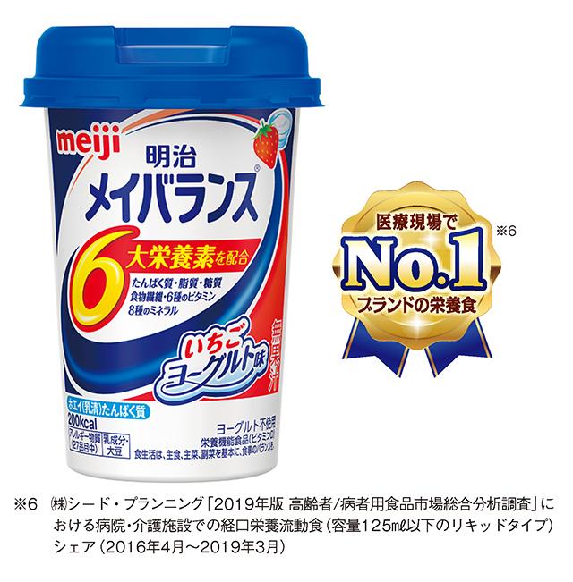 No.1_001.jpg
