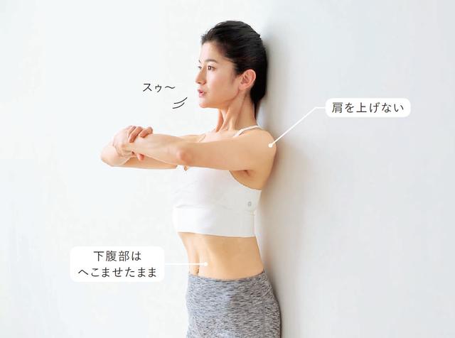 「4秒で吸って8秒で吐く」インナーマッスルを鍛えるおしり筋伸ばし基本の呼吸/1分おしり筋を伸ばすだけ