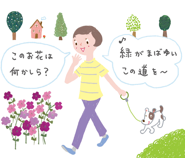 だらだらと歩くだけでは意味がない!? 効果が3倍になる「ながら行動」を取り入れた「脳が働く散歩法」