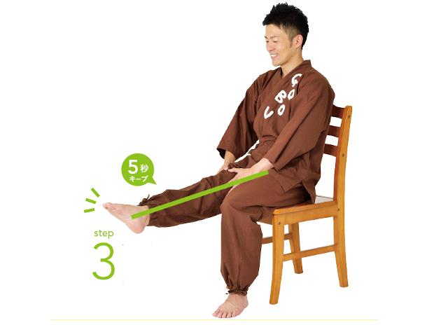 座ってひざを伸ばすだけ。歩くのがつらくなる前にやってほしい「大人の健康体操」