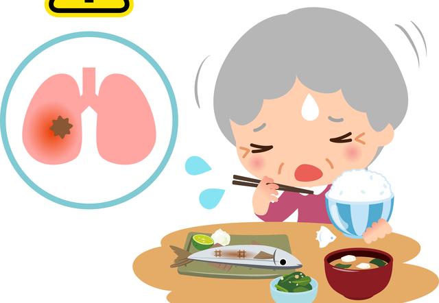 自分の唾液に要注意!高齢者が注意したい「誤嚥性肺炎」