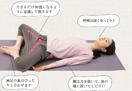 ベッドの上でそのまま熟睡できる「1分間すっきりストレッチ」とは?