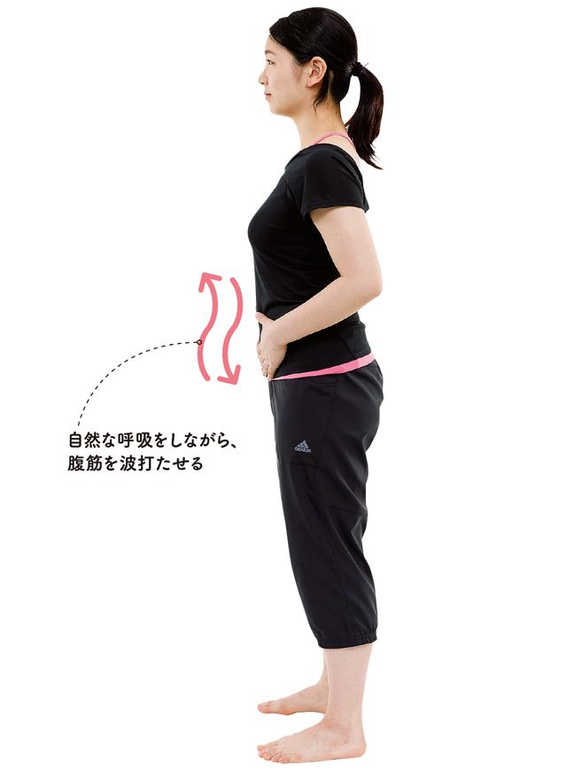 おなかを波立たせて腰痛予防!「腹踊りストレッチ」