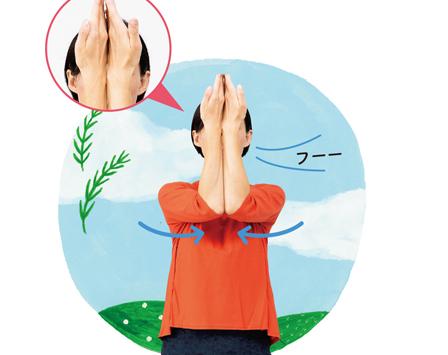 「深い呼吸」が体を若返らせる! 呼吸筋の柔軟性を高めて自律神経を整える「呼吸トレーニング」