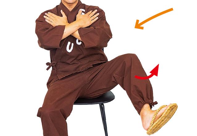 上級編! お尻の筋肉を鍛え脳活にもなる、ごぼう先生の「タッチ&ステップ」体操