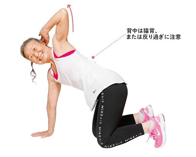 お尻でてくてく歩いて骨盤なめらか♪ 「タキミカ体操」でいくつになっても自分で歩ける体に!