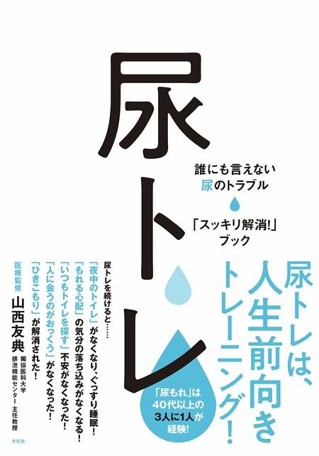 049-syoei-nyotore.jpg