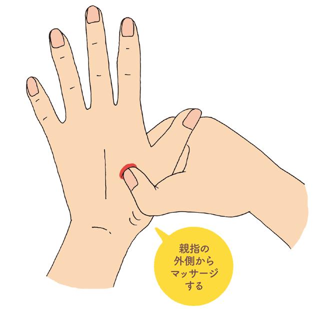 手根管症候群などに。爪を立てて刺激する「人さし指の付け根」の10秒神経マッサージ