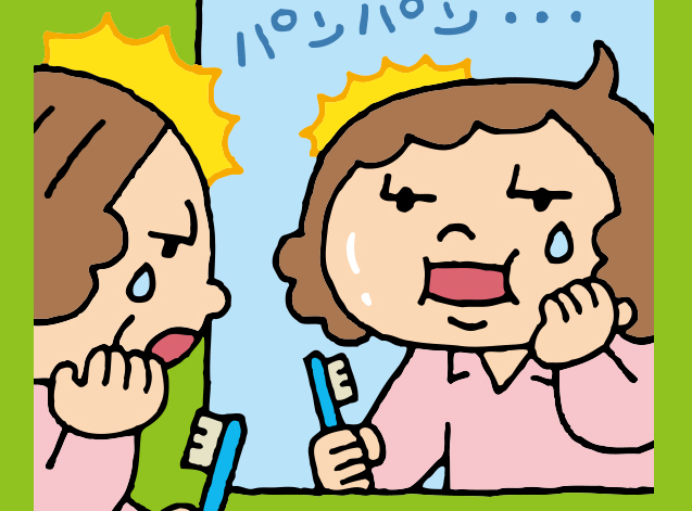 【クイズ】肩こり、顔のむくみ、よく舌をかむ・・・その症状、○○のせいです!