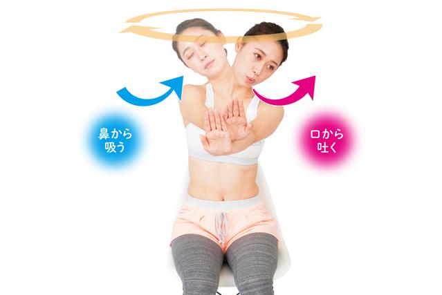 入浴しながらやってみて!首や肩にたまった疲れをほぐす「肩こり解消呼吸」のススメ