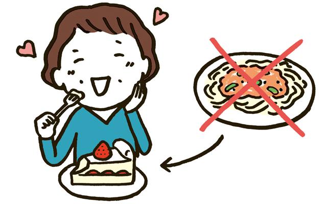 野菜→たんぱく質→糖質の順に食べて、食後5分以内に運動! 骨を「糖化」させない食べ方7ヵ条
