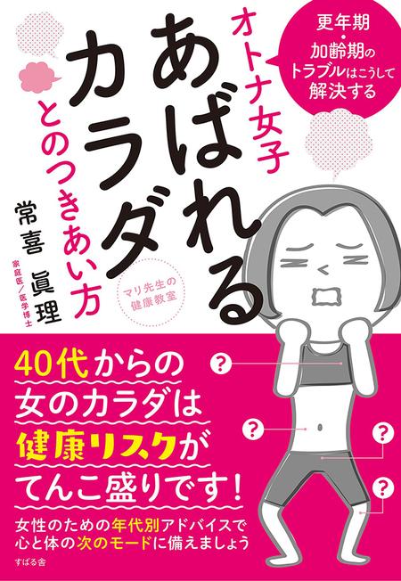 syoei002.jpg