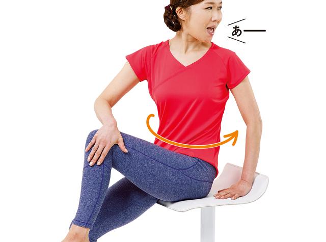 おなかをねじる!肩こり&腰痛予防「あうん体操」のススメ