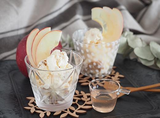 目にも美味しい「りんごのジュレ」でさっぱり甘いアイスクリームを【作ってみた】/joli!joli!