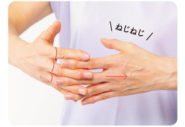 血管が若返る!指の先まで温まる「指の付け根」の血管マッサージ