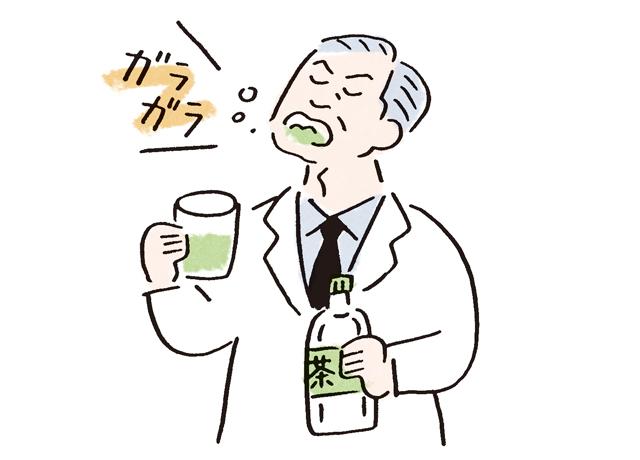 「緑茶つまみ飲み」に「濃いめの緑茶うがい」。消化器内科の名医が実践する健康術とは