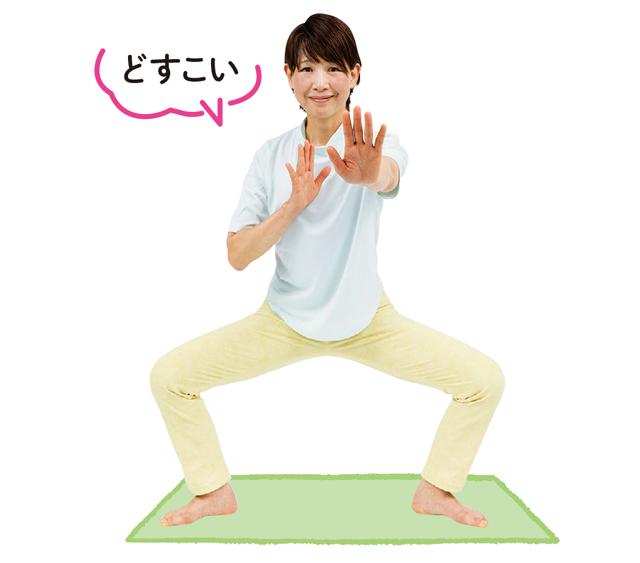 ひざ関節の筋力をつけて元気に歩く! ほぐして緩める「タオルトレーニング」と仕上げの「すもう体操」