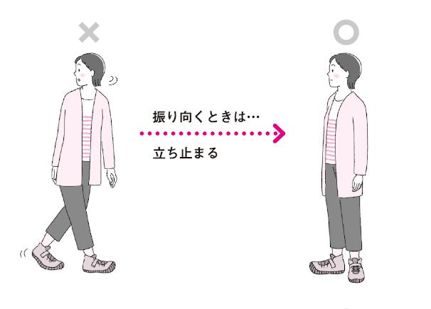「歩きながら傘を開く」が転ぶリスクに? 今すぐできる「転倒予防」/転ばない体を2カ月でつくる