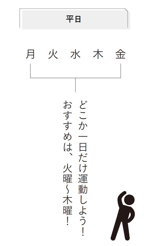 naizo_005_184.jpg