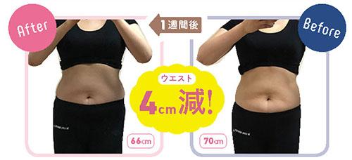 gekiyase_P10.jpg
