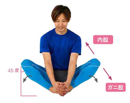 gekiyase_P32-2.jpg