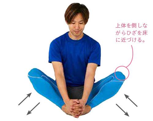 gekiyase_P33-1.jpg