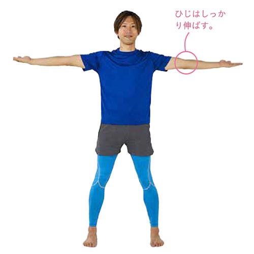 gekiyase_P36-1.jpg