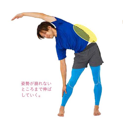 gekiyase_P36-2.jpg