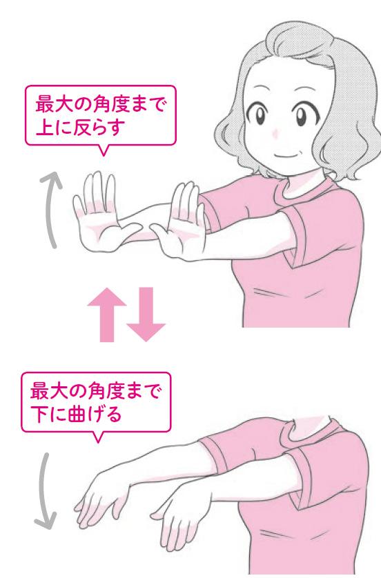 riumachi_007_103-1.jpg