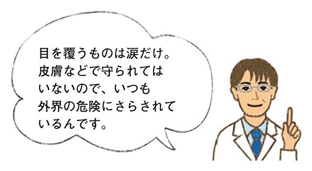 sensei_01.jpg