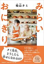 shoei_001.jpg