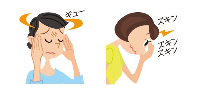 今すぐ治したい!頭痛(1)頭や首、肩の筋肉がこったり、張ったりする痛みは「緊張型頭痛」です