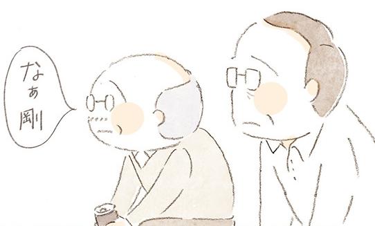 ばぁさんの笑顔の写真で思い出す...じいちゃんと息子・剛の約束とは?/ねことじいちゃん7(5)