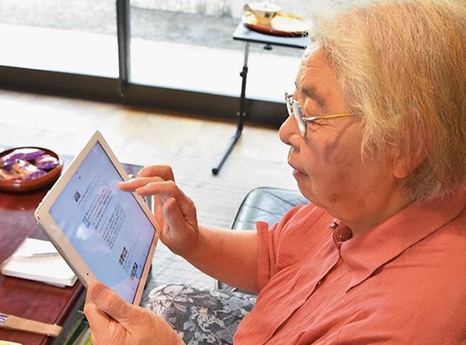 ツイッターで8万8000人の人とつながる溝井喜久子さん(2)80代になったいまが一番忙しい
