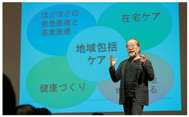 鎌田式スクワット&落語で盛り上がりました! 毎日が発見×朝日新聞「Reライフ」プロジェクト「秋の文化祭」レポート