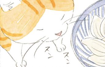 「くさい」タマが大吉じいちゃんに近づかない理由は...?~ねことじいちゃん ほっこり癒される猫との暮らし(53)【連載】