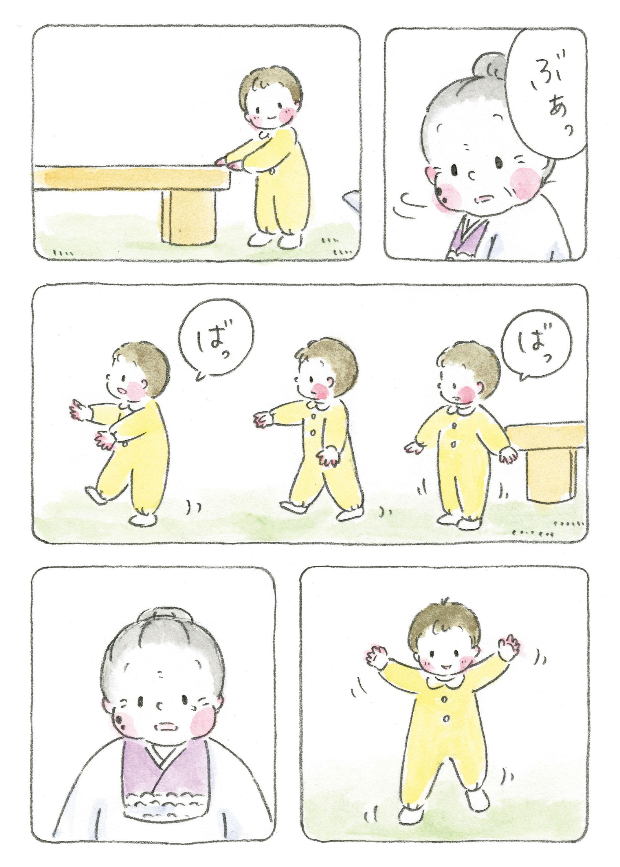 譴・&繧薙→蟆乗「・&繧点2逕サ蜒・umesan_2_P129.jpg