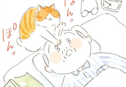 「起きて起きて~」春、大吉じいちゃんとタマが暮らす島の朝/ねことじいちゃん7(1)